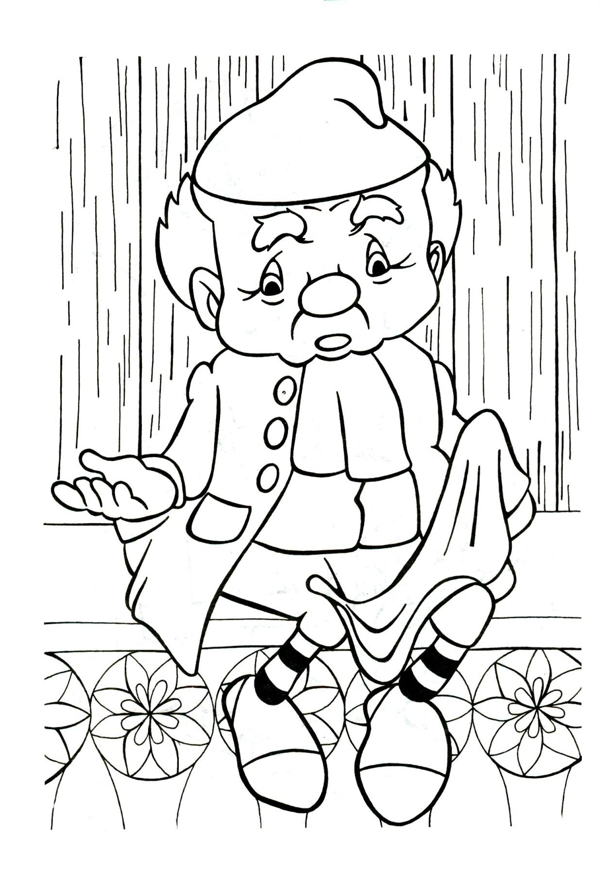takis coloring pages - photo#8